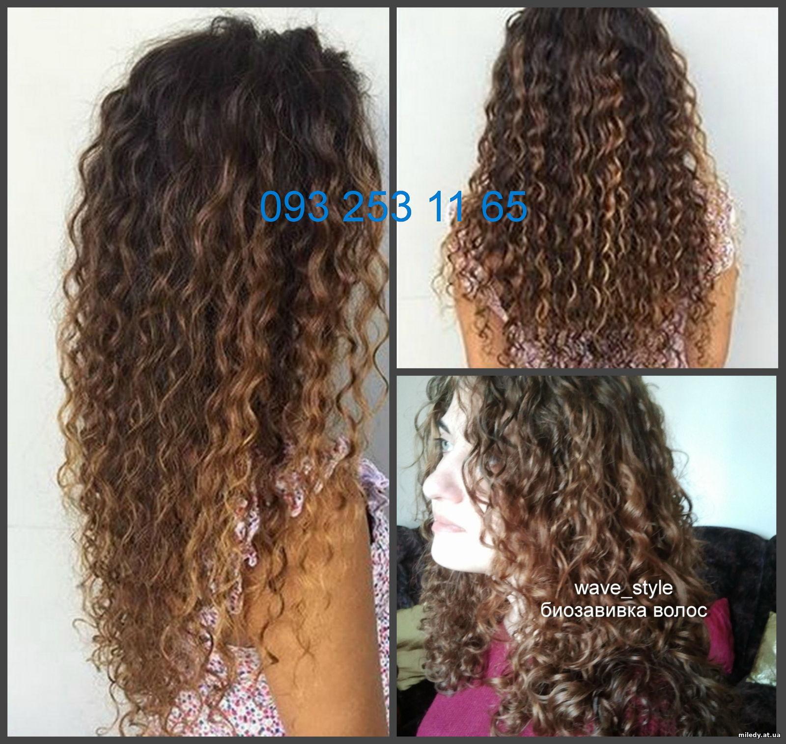 Кератиновая биозавивка волос отзывы